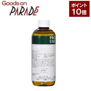 【ポイント10倍】カメリア オイル 250ml 椿油 生活の木 キャリアオイル
