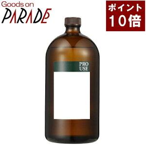 【ポイント10倍】プチグレン ビターオレンジ 精油 1000ml 生活の木 エッセンシャルオイル
