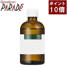 【ポイント10倍】キンモクセイ 精油 100ml 生活の木 エッセンシャルオイル