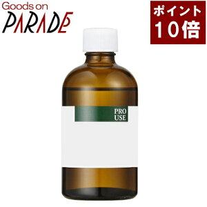 【ポイント10倍】プチグレン ビターオレンジ 精油 100ml 生活の木 エッセンシャルオイル