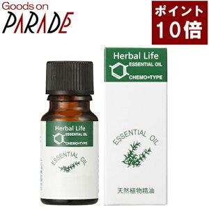 【ポイント10倍】プチグレン ビターオレンジ 精油 10ml 生活の木 エッセンシャルオイル