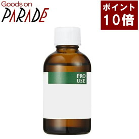 【ポイント10倍】安息香 精油 Abs.(ベンゾイン) 50ml 生活の木 エッセンシャルオイル