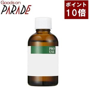 ユーカリ シトリオドラ(レモンユーカリ) 精油 50ml 生活の木 エッセンシャルオイル