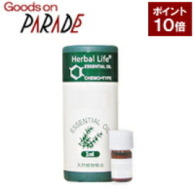 生活の木 ローズオットー(ダマスクローズ) 精油 1ml アロマオイル