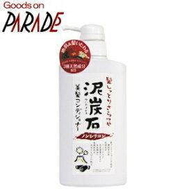 【限定特価】泥炭石 コンディショナー ノンシリコン ひのきの香り ペリカン石鹸
