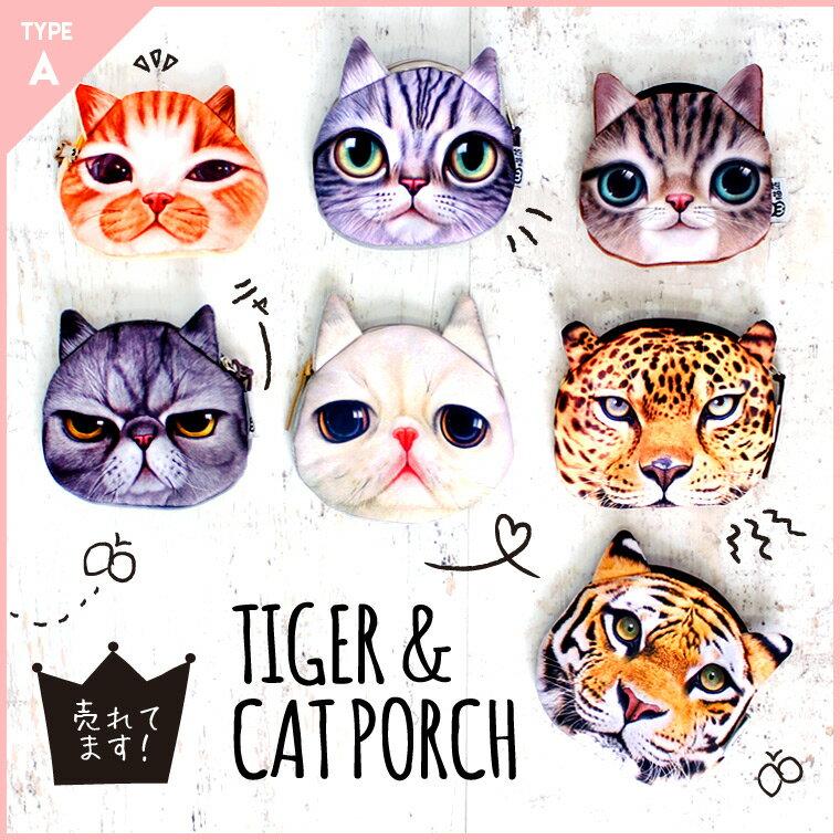 【送料無料】猫 ポーチ ねこポーチ 猫雑貨 ねこ ネコ コインケース 財布 小銭入れ 小物入れ cat プチプラ 6007 安い