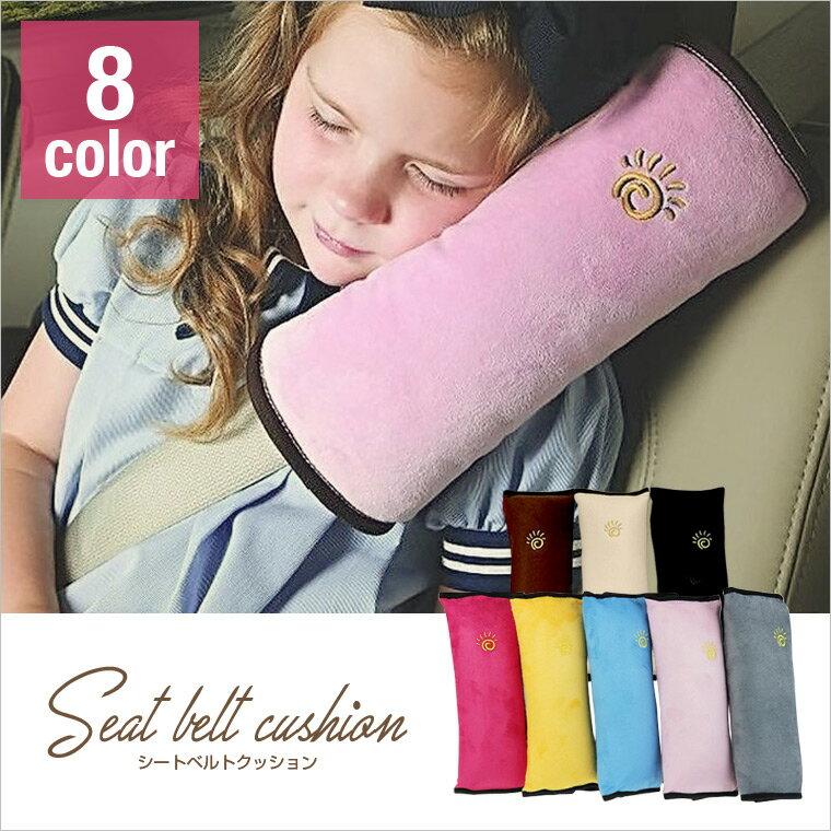 【送料無料】キッズ安全ベルト 肩掛け 自動車安全カバー セーム革絨 赤ちゃん 寝る クッション ヘッドレスト#8D30