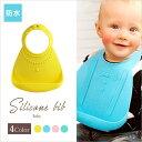 よだれかけ 赤ちゃん ベビー服 シリコン