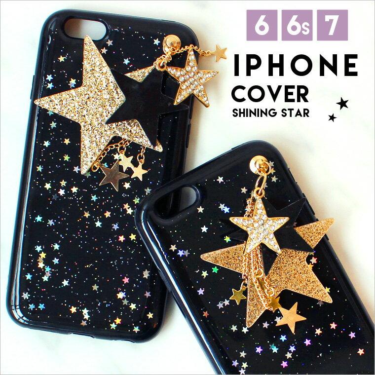 【送料無料】新作 スマホケース スマホカバー 女性 ファッション 星 スター ラメ チェーン 星形 ペンダント 携帯ケース スパンコール カバー おしゃれ 可愛い セレブ iPhone6 iPhone7 安い 8I33 sale