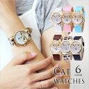【送料無料】 腕時計 猫 猫時計 猫腕時計 ねこ 眼鏡 ゴールド おしゃれ 激安 可愛い 腕 ブレスレット プレゼント 男女…