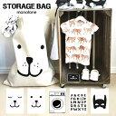ストレージバッグ 送料無料 収納 巾着袋 子ども部屋 北欧雑貨 キャンバスバッグ おもちゃ入れ 玩具入れ お片付けバッ…