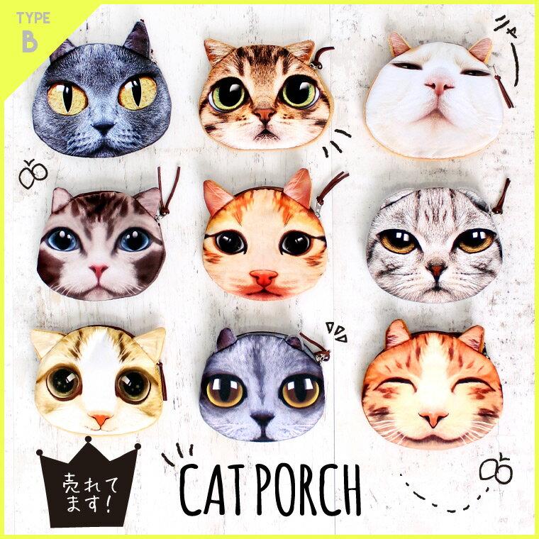 【送料無料】猫 ポーチ ねこポーチ 猫雑貨 ねこ ネコ コインケース 財布 小銭入れ 小物入れ cat sale 安い 猫雑貨 雑貨 リアル猫 F1397