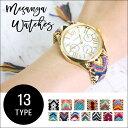 ミサンガ ウォッチ 腕時計 時計 ブレスレット バングル かわいい 海外 SNS トレンド レディース ユニセックス ボヘミ…