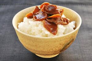 鳥取県産 エリンギィ佃煮 100g×1個 実山椒味 北村きのこ園 産地直送 エリンギ 他のメーカー商品との同梱不可