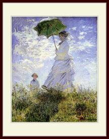 モネ・「散歩、日傘をさす女性」