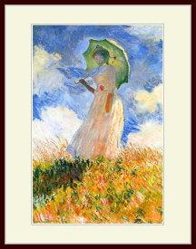 モネ・「日傘をさす女性(左向き)」