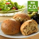 糖質制限 低糖質 ふすま ごまパン 12個 パン ふすまパン ふすま小麦 ふすま粉 ブランパン ダイエット ロカボ 食品 置…