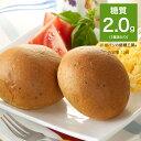糖質制限 低糖質 ふすま バジルパン(1袋12個入り) パン 糖質制限パン 低糖質パン ブランパン ふすまパン ふすま小麦…