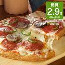 ダントツの! 低糖質 糖質制限 ホワイトミックス ピザ 3枚入り 置き換えダイエット ダイエット食品 ロカボ 食品 ロー…