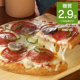 低糖質 糖質制限 ホワイトミックス ピザ 3枚入り 置き換えダイエット ダイエット食品 ロカボ 食品 ローカーボ 食物繊維 糖質制限食 糖質制限ダイエットおやつ お菓子 個別包装 個包装 小分け ロカボ