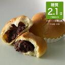 糖質制限 パン 低糖質 糖質93%OFF あんぱん 大容量セット(32個入り) 糖質制限パン 低糖質パン 低糖質 パン 置き換え…