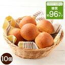 糖質制限 低糖質 大豆 パン 10個(1袋) パン 糖質制限パン 低糖質パン 大豆粉 大豆パン 大豆食品 大豆イソフラボン …
