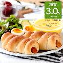 糖質制限 低糖質 ウインナー ロール パン 8個入り パン 糖質制限パン 低糖質パン 植物ファイバー オーツ胚芽 オーツ麦…