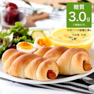 低糖質 糖質制限 ウインナー ロール パン 16個 パン 植物ファイバー オーツ胚芽 オーツ麦 オート麦 燕麦 置き換え ダイエット 食品 ダイエット食品 置き換え 食物繊維 デニッシュパン デニッ