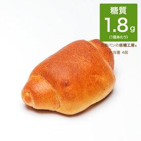 低糖質 糖質制限 ふわふわ 塩 パン 4個 パン 植物ファイバー オーツ胚芽 オーツ麦 オート麦 燕麦 置き換え ダイエット 食品 ダイエット食品 置き換え 食物繊維 朝食パン ロカボ 冷凍パン 非常食 タンパク質