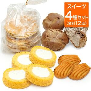 ダントツの! 低糖質 糖質制限 スイーツお試しセット(ロールケーキ チョコシュークリーム 砂糖不使用アイス(マンゴー バニラ) 豆乳クッキー) 糖質制限スイーツ 低糖質スイーツ 置き換