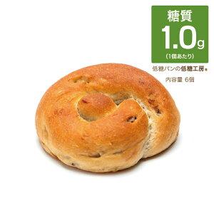 糖質制限 低糖質 大豆 くるみ パン 6個 大豆粉 大豆パン 大豆食品 大豆イソフラボン オーツ胚芽 オーツ麦 オート麦 置き換え ダイエット 食品 ダイエット食品 置き換え 食物繊維