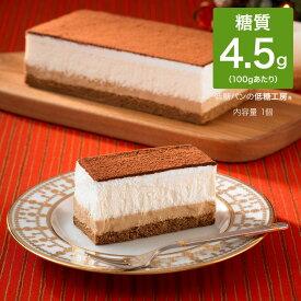 低糖質 糖質制限 ティラミス ケーキ おやつ スイーツ ダイエット食品 ダイエットスイーツ 置き換え ダイエット 糖質制限ダイエット ロカボダイエット 食物繊維 通販 ロカボ