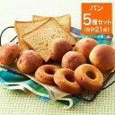 ダントツの! 低糖質 糖質制限 パン スイーツ 21個 お試し福袋 おやつ お菓子 ブラン ふすまパン ふすま小麦 ふすま粉…