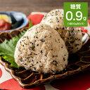 低糖質ふりかけ(ごま鰹)×3袋 糖質オフ 低糖質 ダイエット お弁当 おにぎり 白米 ごはん 低糖質米