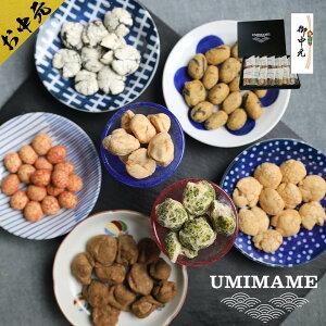 お中元 御中元 おつまみ プレゼント ギフト お酒によく合う7種の海鮮お豆 UMIMAME
