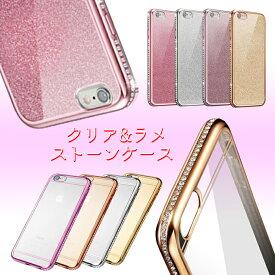 【翌日発送】【10%以上off】スマホケース iPhone 11 11pro 11promax X XS XR XSMax 8 8Plus 7 7Plus クリア 光沢 キラキラ 快適 女子 かわいい プレゼント ペア 耐衝撃 軽量 送料無料