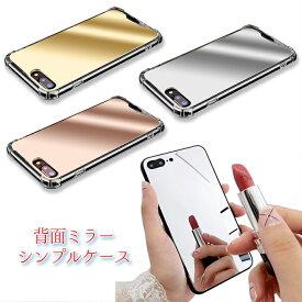 【翌日発送】【10%以上off】スマホケース iPhone 11 11pro promax XR XSMax X XS 7 8 7Plus 8Plus 鏡面 シンプル おしゃれ 薄い 軽い 光沢 メイク直し ペア ゴールド シルバー ピンク ペア お揃い プレゼント 送料無料