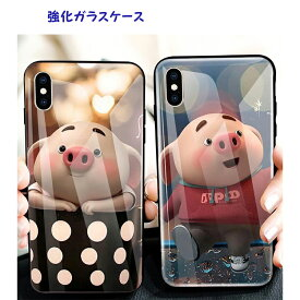 iPhone ケース 可愛い X XS XR XSMAX スマホケース 強化ガラス 子豚 7 8 キュート おしゃれ スリム 薄型 軽量 個性 光沢仕上げ 保護ケース スマホカバー 快適 操作しやすい 女子 男性 プレゼント ギフト