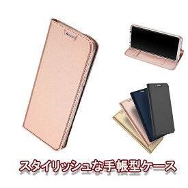 手帳型 ケース iPhoneケース GALAXY Note8 S8 S8+ 7 8 7Plus 8Plus カバー カード収納 お洒落 レザー 高級 スタンド スリム シンプル 無地 レザー調 送料無料