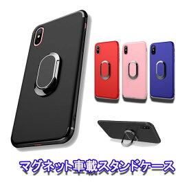 4886817019 iPhoneケース スマホケース iPhone X XS XR XSMax 8 8Plus ケース 7 7Plus GALAXYS9 S9+ S8