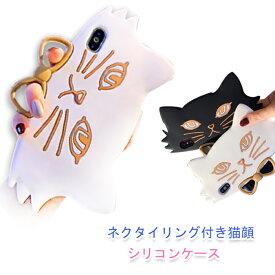 iPhoneケース スマホケース iphone XR XSMax X XS 6 6s 6Plus 6sPlus iphone7 7Plus iPhone 8 8Plus 耐衝撃 シリコン 携帯ケース ホワイト ブラック シリコン 柔軟 フィンガーリング ネクタイリング ネコ 猫顔 独特 ペア 便利 送料無料
