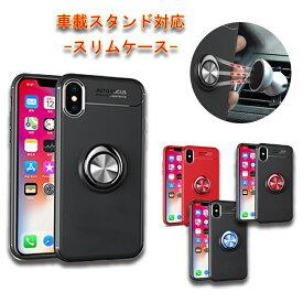 iPhone ケース スマホケース リング付き スタンド XR XSMax オシャレ 薄型 軽量 GALAXY s9 s9+ s8 s8+ note8 note9 7 7Plus 8 8Plus X TPU カッコイイ ペア シンプル ペア