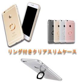 iPhone 11 11pro 11promax ケース スマホケース XR XSMax X XRS 8 8plus 7 7Plus 6 6s 6Plus 6sPlus 可愛い 背面ケース 大人 ペア お揃い カラーリング付き スリム スタンド 便利 軽量 薄型 ブラック ゴールド シルバー ピンク 送料無料