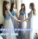 【サイズ有XS/S/M/L/XL/2XL】ブライズメイド ドレス ロング パーティー ドレス ドレス 結婚式 オフショルダー 体型カバー Aラインドレス フォー...