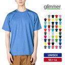 Tシャツ メンズ 大きいサイズ 半袖 無地 吸汗速乾 スポーツ おしゃれ glimmer(グリマー) 4.4オンス ドライTシャツ 00300-ACT