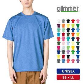 Tシャツ メンズ レディース 半袖 無地 吸汗速乾 SS-LLサイズ glimmer グリマー 4.4オンス ドライTシャツ 00300-ACT