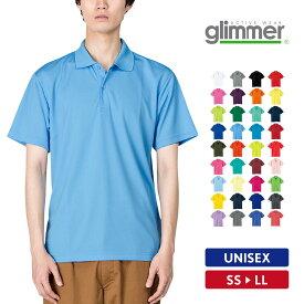 ポロシャツ メンズ レディース 半袖 吸汗速乾 無地 SS-LLサイズ glimmer グリマー 4.4オンス ドライポロシャツ ポケット無し 00302-ADP