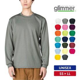 Tシャツ メンズ 長袖 無地 吸汗速乾 スポーツ おしゃれ glimmer(グリマー) 4.4オンス ドライロングスリーブTシャツ 00304-ALT