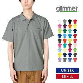 ポロシャツ メンズ 大きいサイズ 半袖 吸汗速乾 無地 3L-5Lサイズ glimmer グリマー 4.4オンス ドライポロシャツ ポケット付き 00330-AVP