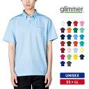 4.4オンス ドライボタンダウンポロシャツ(ポケット付き) 00331-ABP メンズ レディース 男女兼用 全20色 SS-LL